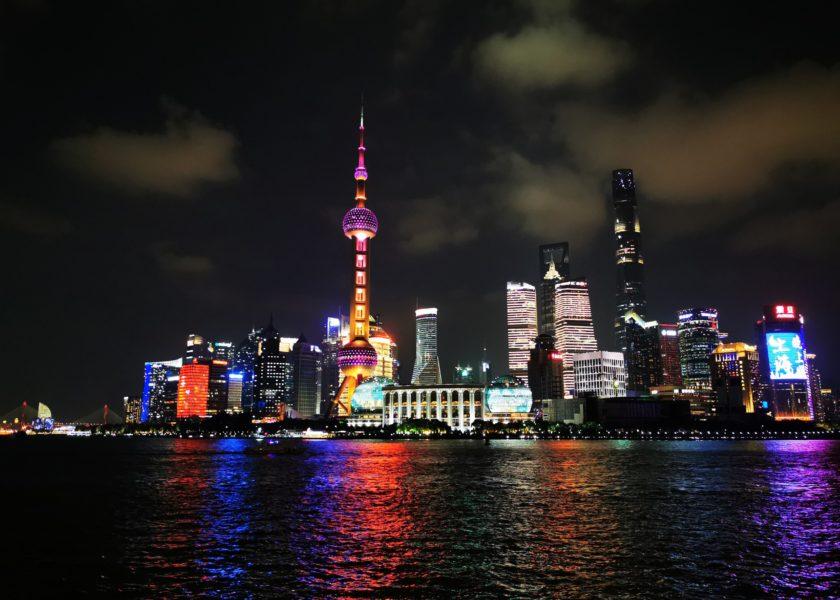 Shanghai iconic image of China